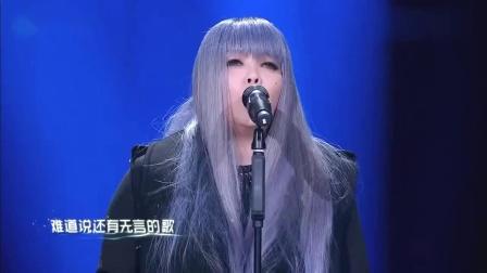 张惠妹演唱摇滚版《青藏高原》, 阿妹另类演绎别有一番韵味!