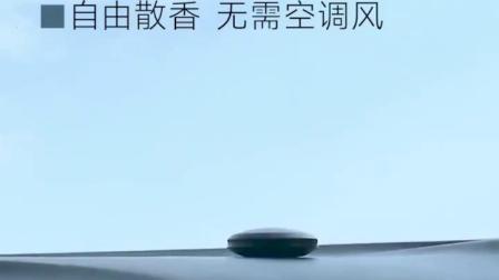 夏天汽车香水座摆件车载固体香膏车内家居香薰空气清新剂咖啡香味