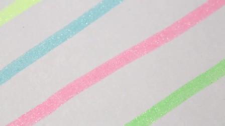 日本ZEBRA斑马荧光色笔星空WKS18金光闪亮珠光荧光笔闪粉高光手账涂鸦笔标记笔学生闪耀彩色重点划粗细笔