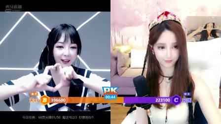 虎牙女主播环星M-小天儿III直播视频2019.7.5