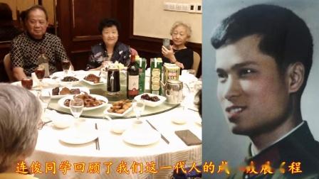 上海市劳动局第一技工学校65届毕业五十周年部分同学聚会