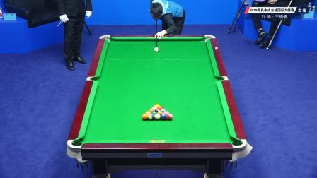 刘闯VS王晓倩 2019中式台球国际大师赛分站赛桦南站