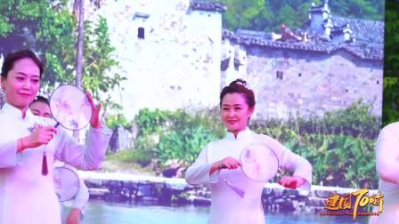 庆祝中华人民共和国成立70周年 海城市响堂管理区2018-2019年度道德模范身边好人表彰活动(21影像拍摄工作室出品)