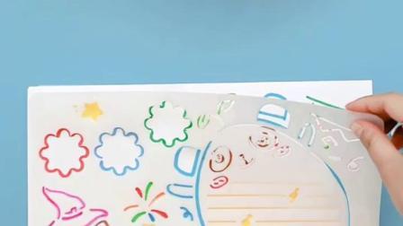 8k手抄报模板小学生套装一年级小报神器a3阅读读书垃圾分类多功能绘画万能镂空半成品防溺水花边尺8开专用纸