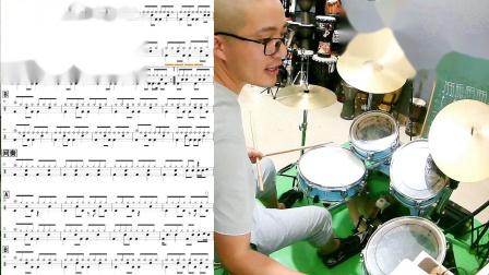 01凯文先生《狂浪》原版架子鼓教学爵士鼓教学