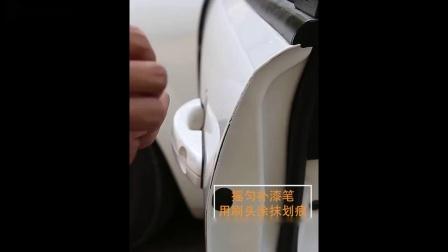 开瑞k50S象牙白摩卡棕闪光银宝石红划痕汽车补漆笔油漆笔改色修补