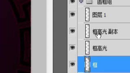 20190707 晚8点特邀金都恋老师主讲PS大图《暗香盈袖》上部课录