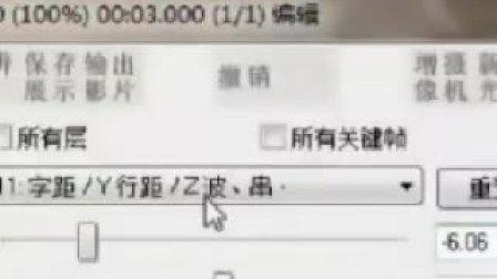20190707 晚8点特邀玫瑰心语老师主讲BT单图《休闲凉亭》课录