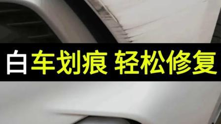 陆风X5X7专用补漆笔棕色玉白色珍珠白汽车划痕修复自喷漆罐套装