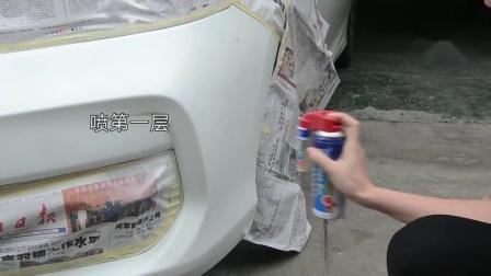 新款开瑞K50S象牙白闪光银汽车原厂补漆笔摩卡棕宝石红橄榄绿喷漆