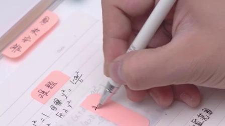 得力文具便利贴标籤索引贴创意指示萤光标记标贴韩国便利贴本小本子可爱清新记号记事可撕卷式批发学生用书籤纸