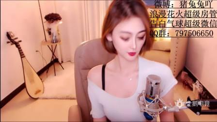 企鹅电竞女主播米丽71直播视频2019.7.7