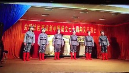 沪剧表演唱《芦苇疗养院》(金阊区老年大学戏曲班演出)