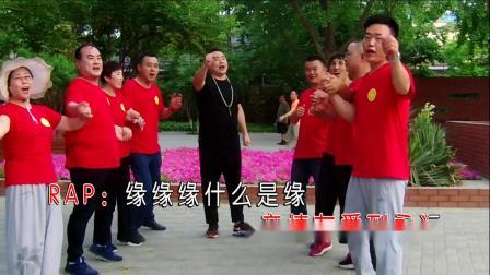 贾氏音乐文化传媒主题曲(缘聚)MTV 贾富营演唱