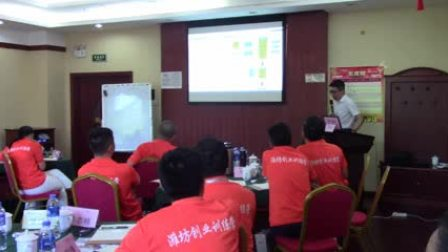 史杰松老师为山东企业家讲解《互联网+时代下的高势能品牌建设与营销》