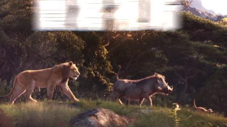 距离《狮子王》上映还有4天!