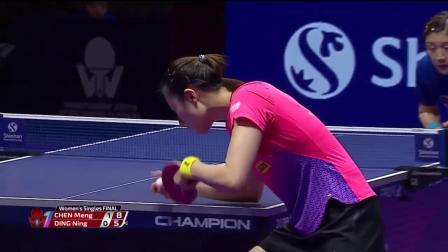 女单比赛剪辑决赛 丁宁 vs 陈梦  2019 ITTF 韩国乒乓球公开赛