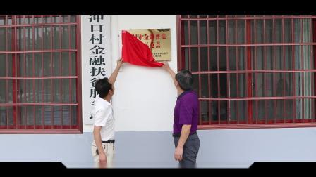 """中国人民银行永州市中心支行""""我与宪法""""宣传原创作品:践行宪法新发展理念,金融助力古城焕新颜"""