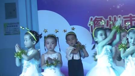 儋州市那大镇中心幼儿园2019年大班毕业晚会