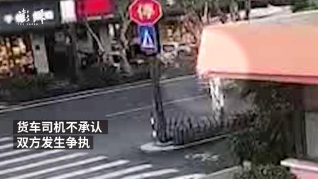 【浙江杭州:一水果店送货司机疑碰坏蛋糕店广告牌,蛋糕店女子挡货车理论,被碾压身亡】