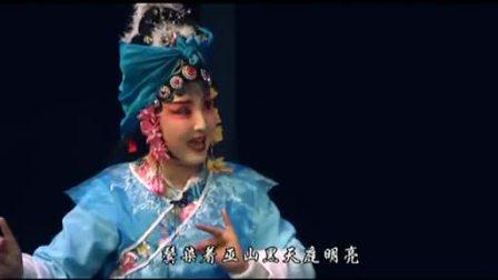 【晋剧】 文山狐女 (上) — 阳泉平定县晋剧团   陈有莲 宋兰香_标清