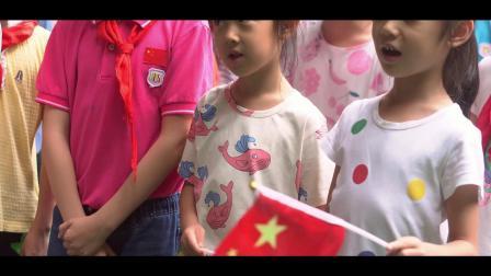 我和我的祖国 重庆市巴蜀小学三年级1班全体师生
