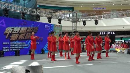 云龙万达广场艺术团联盟千人红歌音舞节!