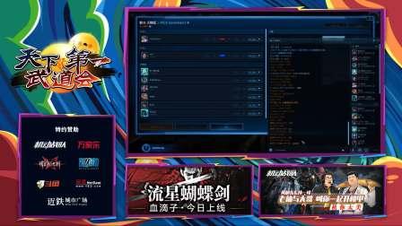 StarCraft II 7月9日2019天下第一人战4进2 soO(Z) vs Solar(Z) 2019