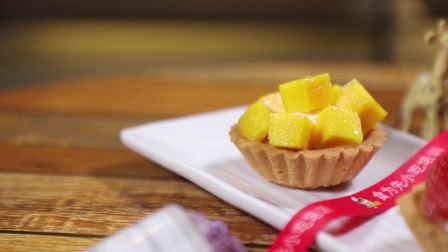 食为先:学习制作蛋挞需要多长时间?