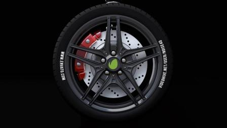 16195566 Car Wheel - Automotive Logo