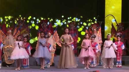 北京爱迪国际学校20周年庆晚会视频-成片-57