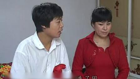 双嫁女3_标清