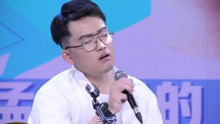 孟凡明演唱《廉价眼泪》,自己吐槽歌名非主流 我歌我秀 20190711