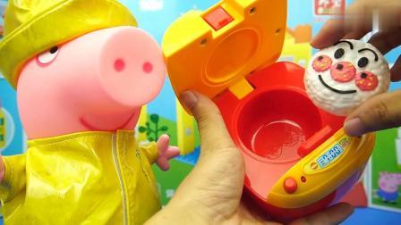 《玩乐三分钟》电饭煲原来是小宝宝佩奇用来煮米饭的啊