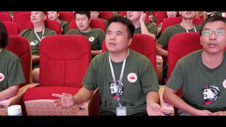 105期月湖区卓越党务工作者斗争精神培训班