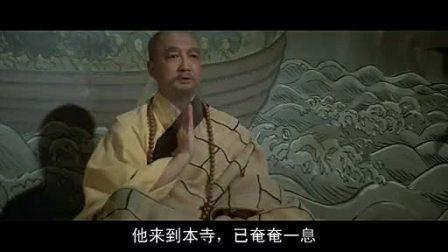 超清『少林三十六房』经典武打电影  国语版