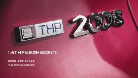 2019款楼兰 3.0 V6旗舰版 荣耀上市