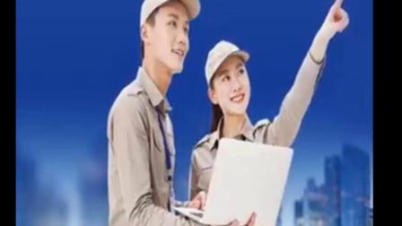 深圳格兰仕空调售后服务电话400~860~7315深圳格兰仕空调维修电话