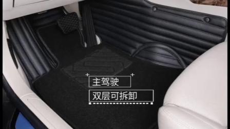 WEY长城魏派VV7脚垫VV5全新哈弗VV5S专用大全包围汽车脚垫weyvv7s