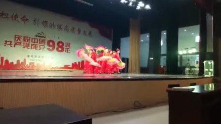 淤溪镇庆祝党的生日98周年北桥夕阳红舞蹈队巜今天是你的生日》上