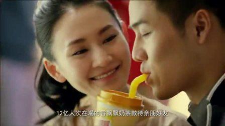 香飘飘奶茶广告奶茶春节篇