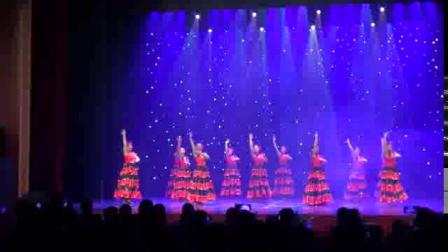 西班牙舞演出