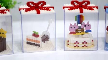 生日蛋糕积木钻石小颗粒成人少女心拼装益智女孩儿童微型玩具礼物