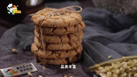食为先:怎么做港式甜品比较好喝?哪里可以学?