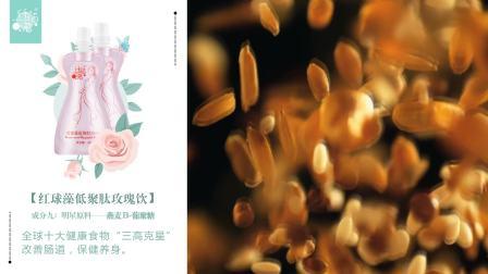 仟佰宠天然成分:燕麦B-葡聚糖