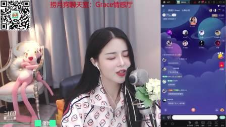 斗鱼女主播苏恩Olivia直播视频2019.7.15