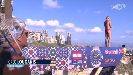 2019 Red Bull Cliff Diving Beirut