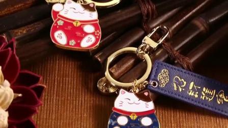 招财猫金属钥匙扣挂件女男士卡通创意汽车钥匙链出入平安情侣腰挂