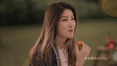 2019美心月饼电视广告-传统系列
