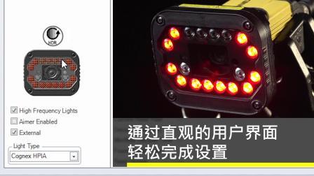 Dataman 370 图像式读码器及新款高亮火炬光源简介